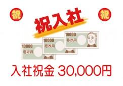 高時給1,400円で稼げます 大型チェーンのバリ取り作業 イメージ