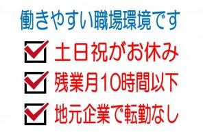 TERUKOU営業③